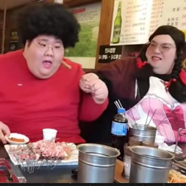 사진=빅현배 인스타그램 캡처