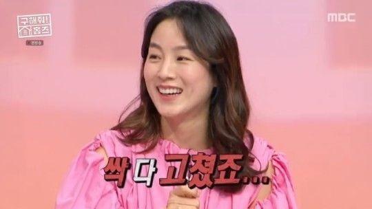 문정원 /사진=MBC 방송화면 캡처