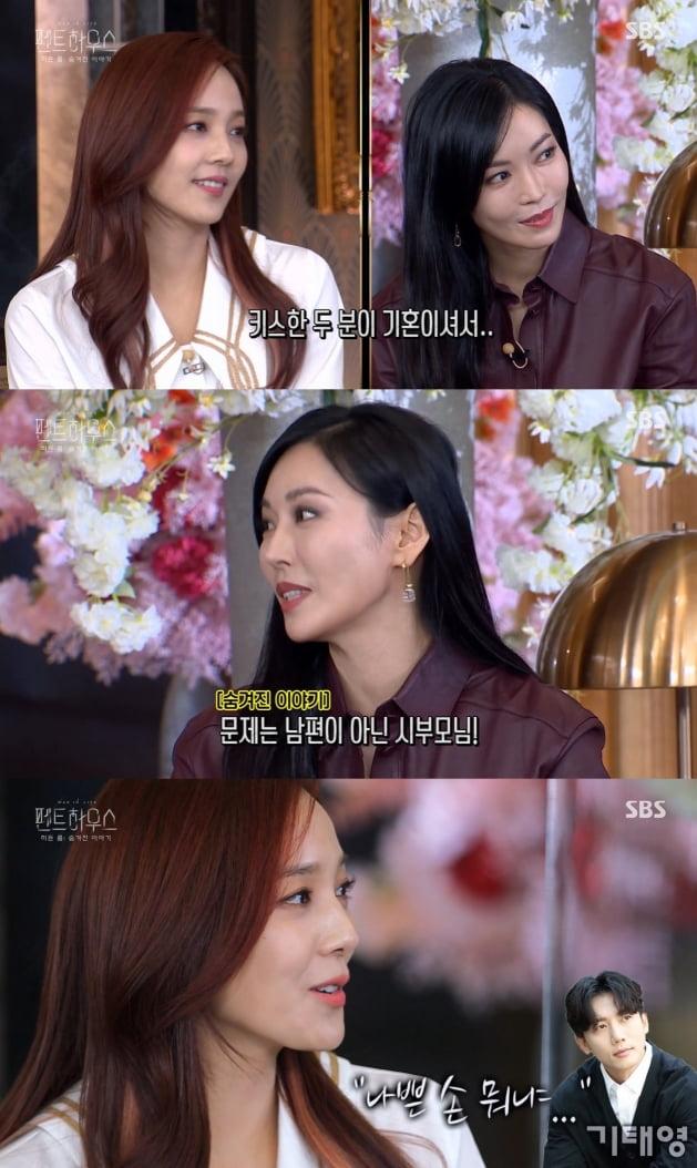 '펜트하우스' 스페셜/ 사진=SBS 캡처