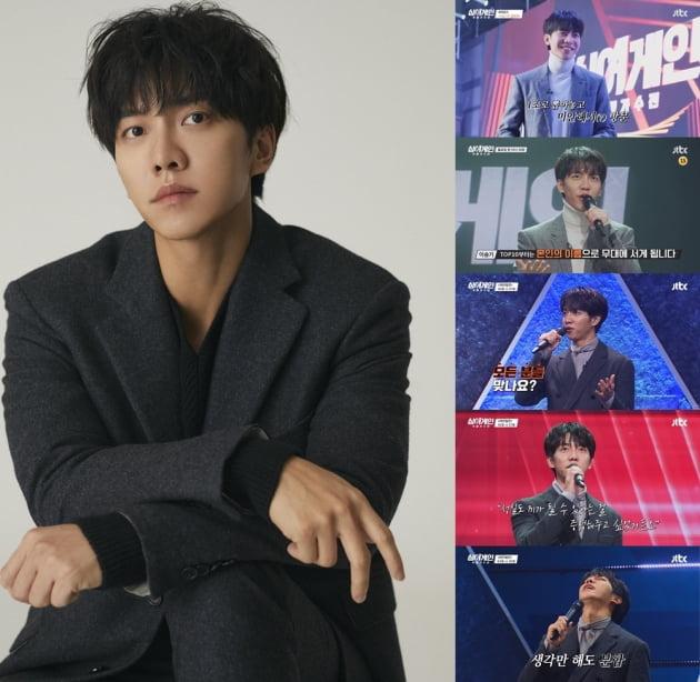 '싱어게인' MC 이승기/ 사진=후크엔터테인먼트, JTBC 캡처