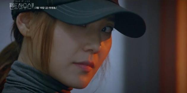 사진=SBS '펜트하우스2' 티저 영상.