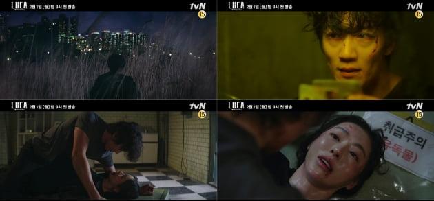 /사진=tvN 새 월화드라마 '루카' 티저 영상 캡처
