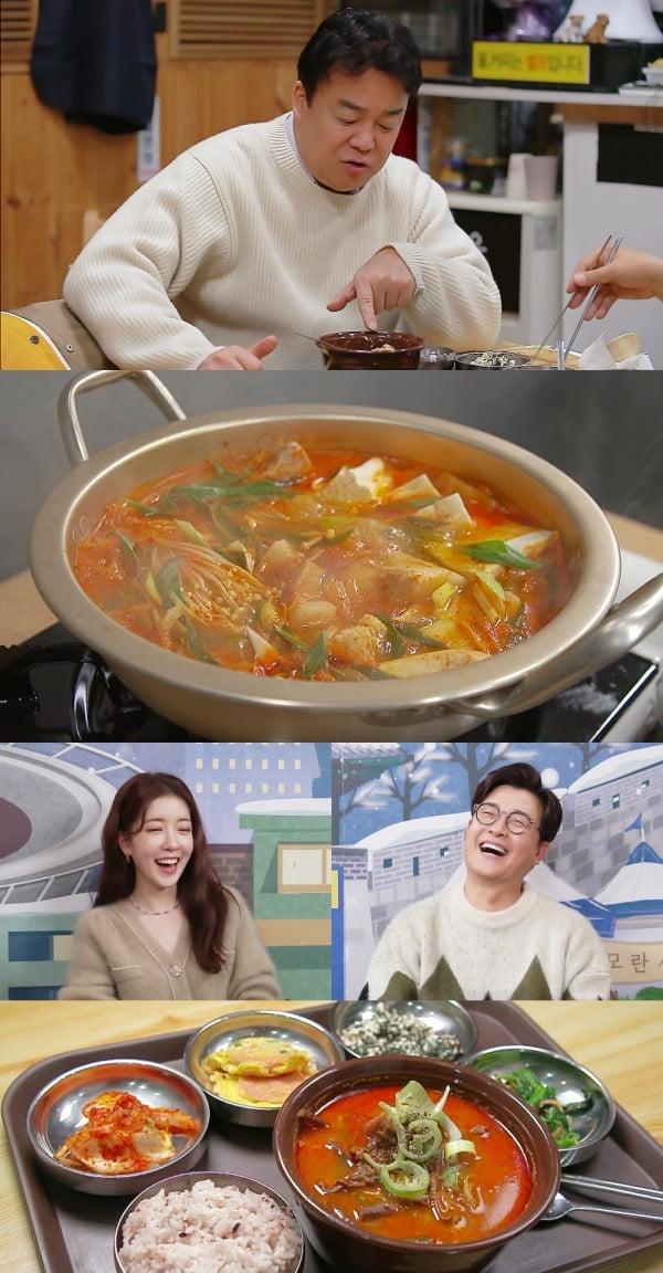 '골목식당' 스틸컷./사진제공=SBS