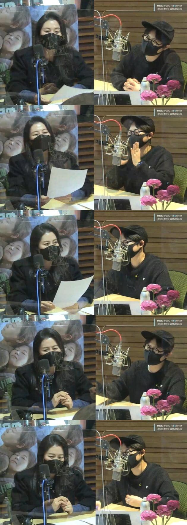 문소리가 '정오의 희망곡'에 출연했다. / 사진=MBC 라디오 '정오의 희망곡' 방송 캡처