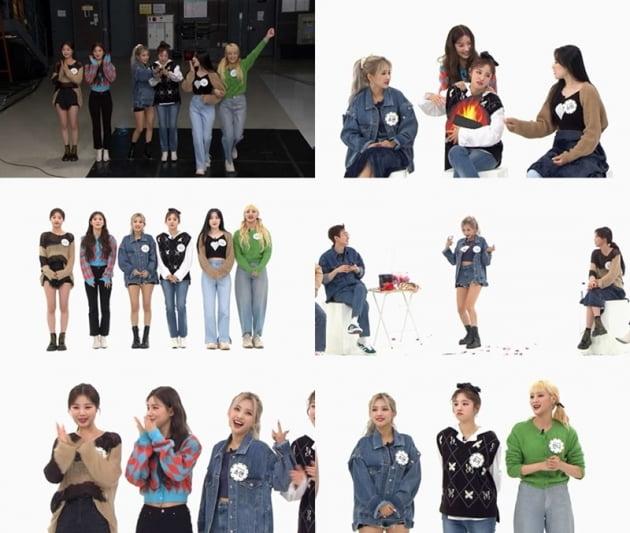 '주간아이돌' / 사진 = MBC 에브리원 영상 캡처