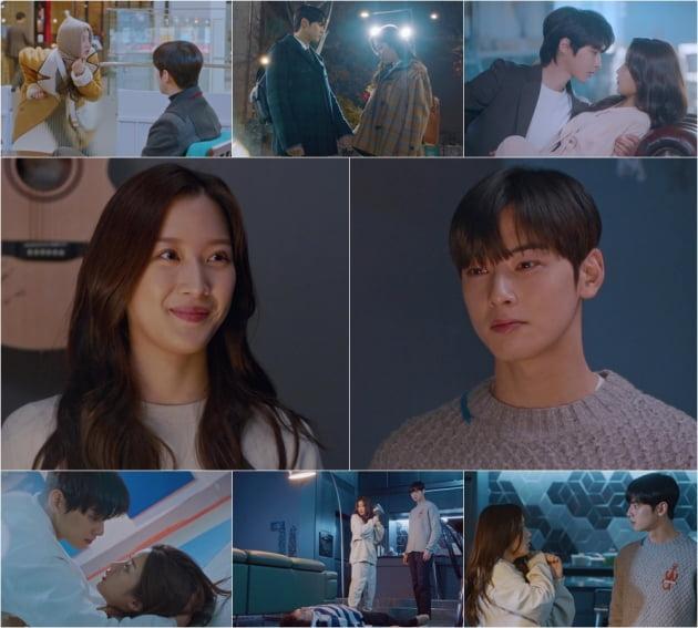 '여신강림' 9회/ 사진=tvN 제공