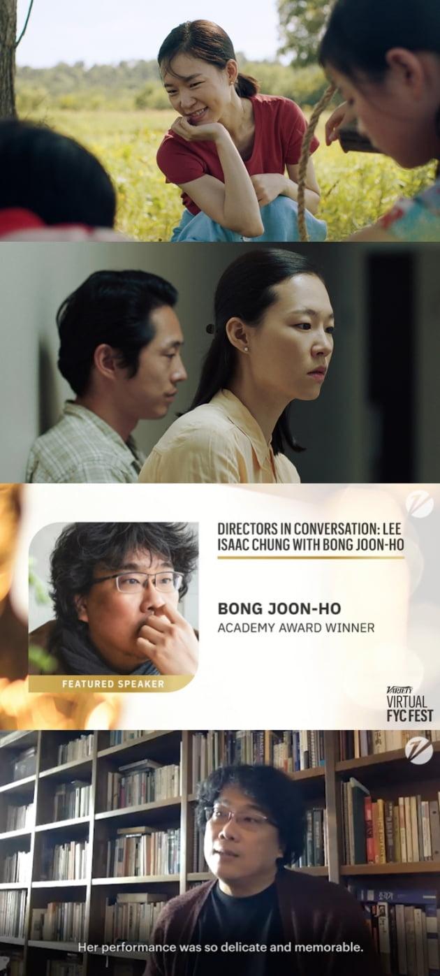 영화 '미나리' 한예리, 봉준호 극찬./ 사진제공=판씨네마(주)