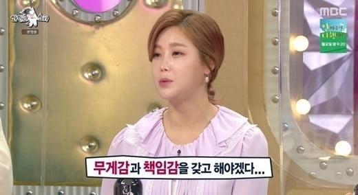 솔비, 케이크 표절 논란 해명 /사진=MBC 방송화면 캡처