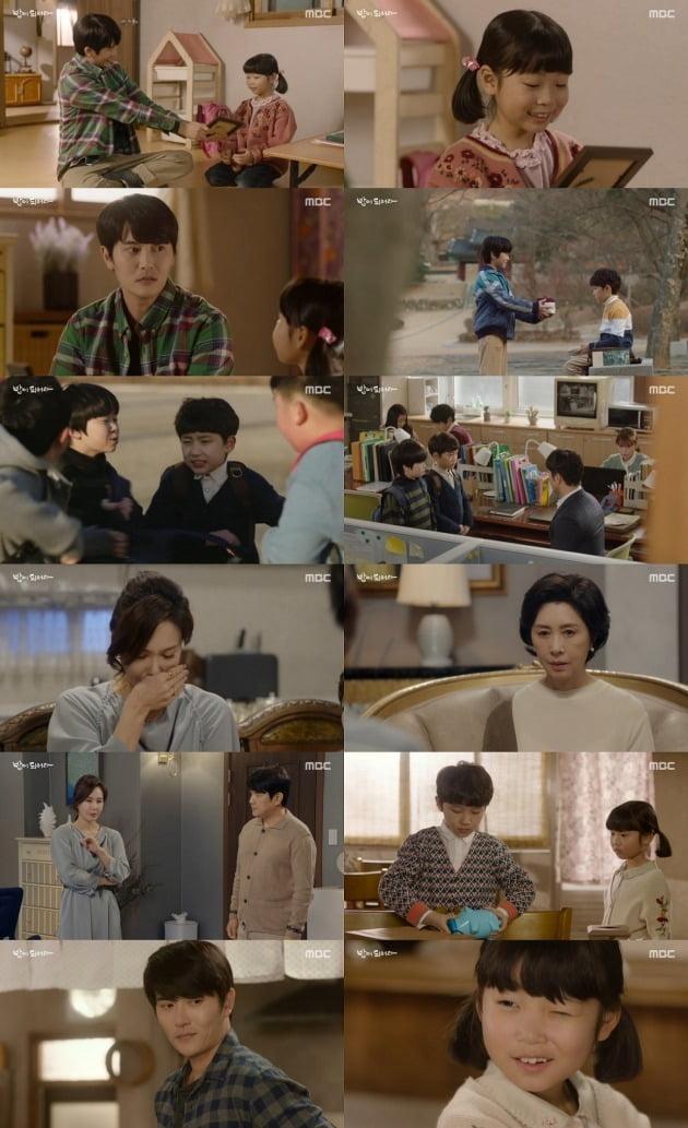 사진=MBC '밥이 되어라' 방송 화면.