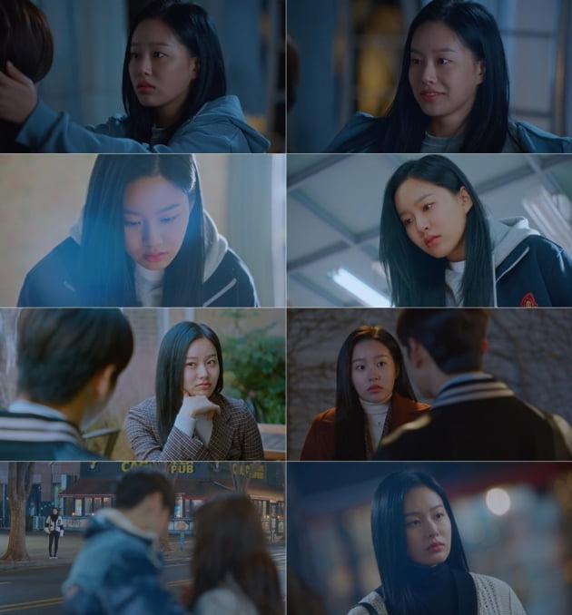 /사진=tvN 수목드라마 '여신강림' 영상 캡처