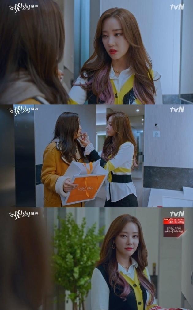 사진=tvN '여신강림' 방송 화면.