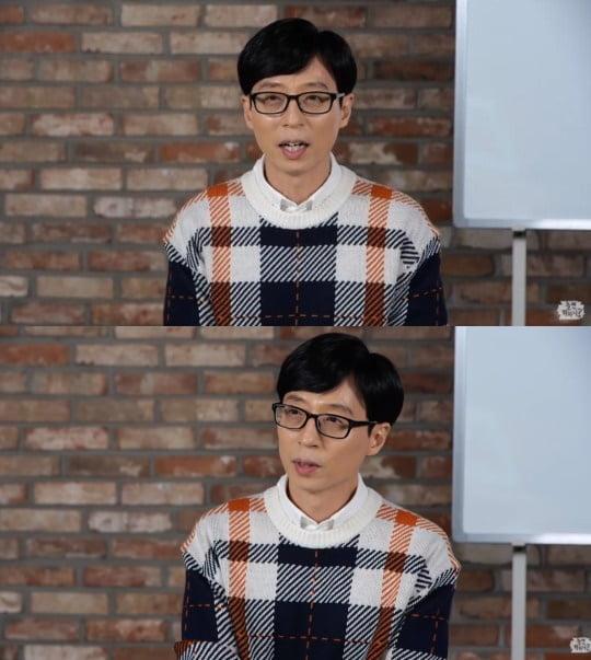 /사진 = MBC '놀면 뭐하니?' 라이브 방송