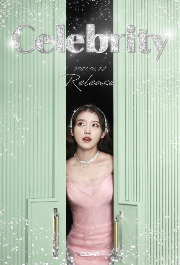 아이유 'Celebrity' 티저 / 사진제공=EDAM엔터테인먼트