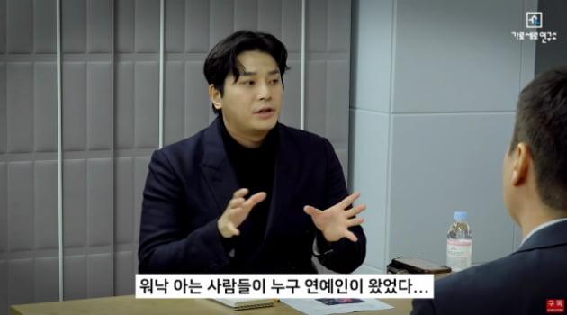 가세연 등판한 김상교…효연, 돌부처급 방어 [TEN 이슈]