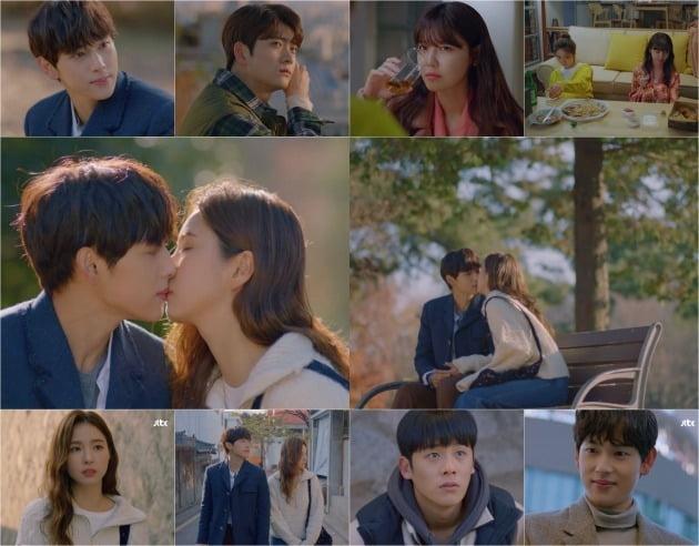 사진=JTBC '런온' 방송 화면.
