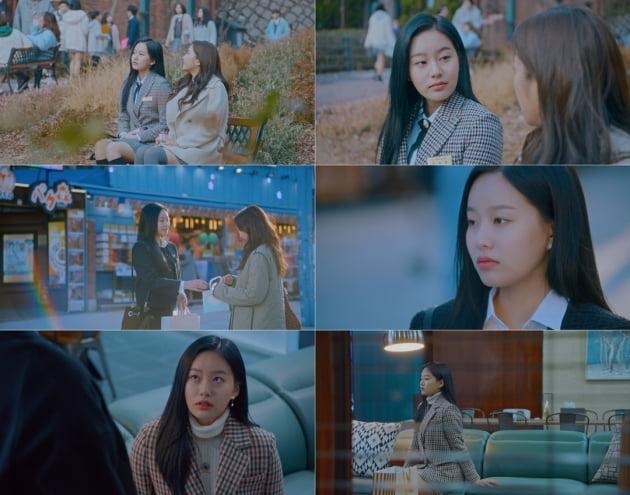 /사진=tvN 수목드라마 '여신강림' 방송화면