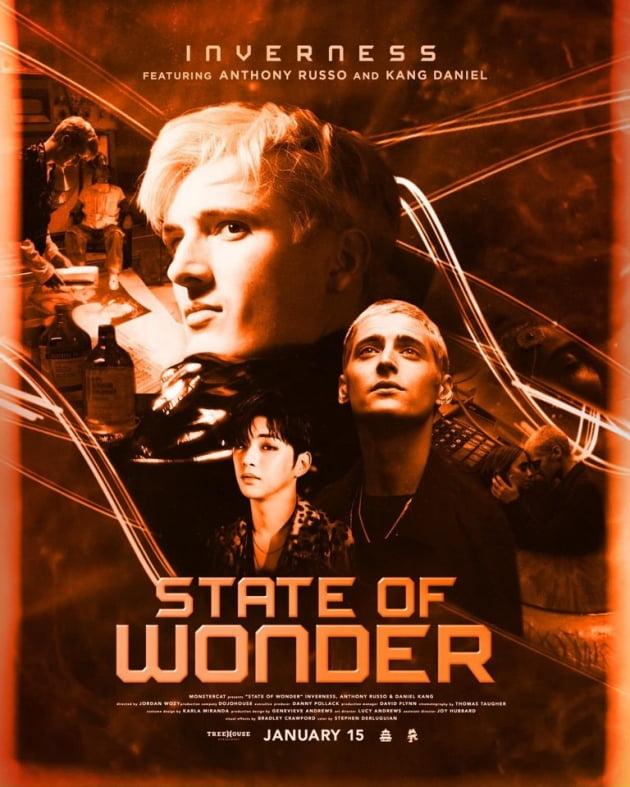 강다니엘, 피처링 참여한 'State of Wonder' 오늘(15일) 전 세계 공개