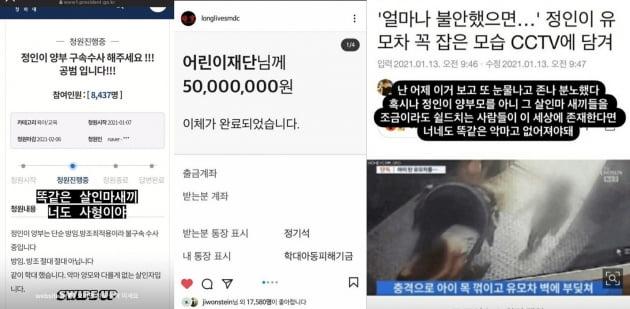 """쌈디, 알페스 청원 요구하는 男팬에 """"내 마음 가는 것만 해"""""""