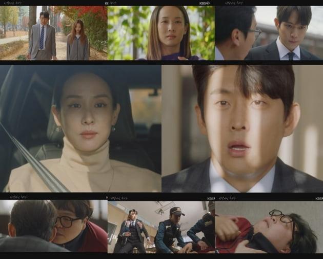 '바람피면 죽는다' 12회/ 사진=KBS2 제공