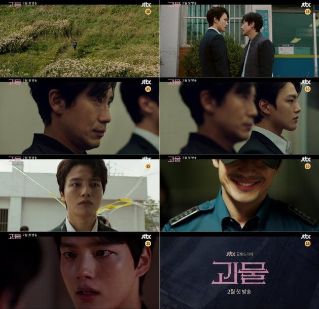 '괴물' 2차 티저/ 사진=JTBC 제공
