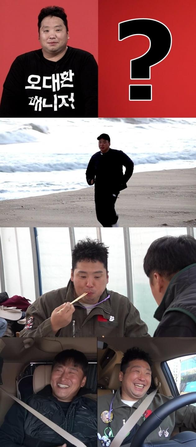 '전참시' 오대환 매니저/ 사진=MBC 제공