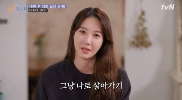 사진= tvN '온앤오프' 방송 화면.