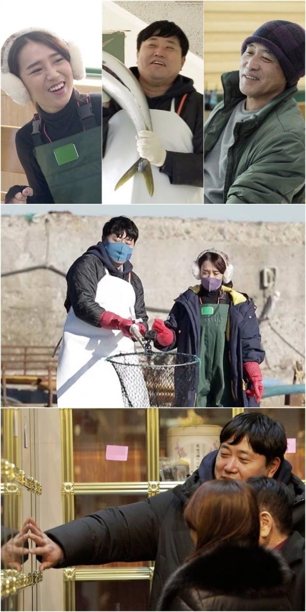 '살림남2' 스틸컷./사진제공=KBS