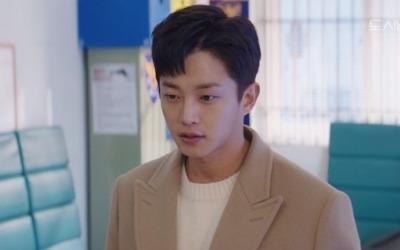 '도시남녀의 사랑법' 김민석, 설렘 자극 타임