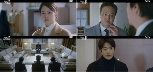 /사진=SBS 금토드라마 '날아라 개천용' 영상 캡처