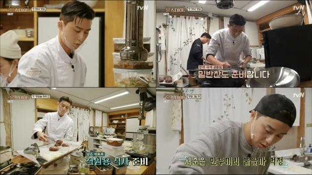 '윤스테이' 박서준/사진=tvN '윤스테이' 영상 캡처