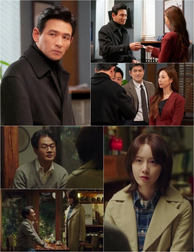 /사진=JTBC 금토드라마 '허쉬'
