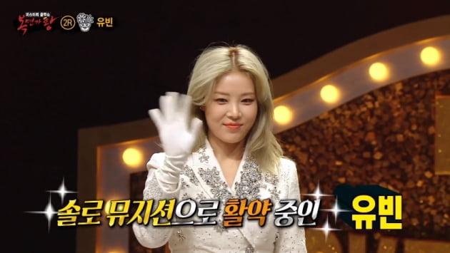 /사진 = MBC '복면가왕' 방송화면