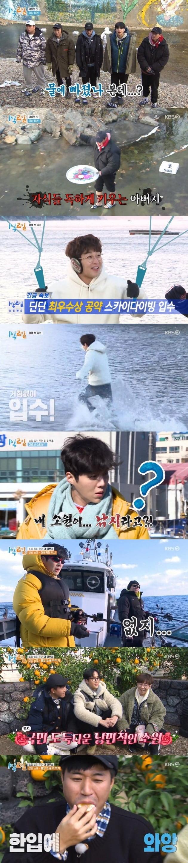 사진= KBS '1박 2일 시즌4' 방송 화면.