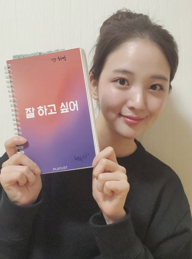 배우 김채은. /사진제공=앤드마크