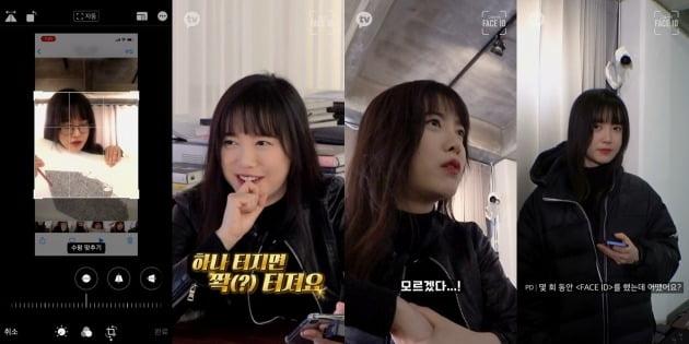 '페이스아이디' 구혜선 / 사진제공=카카오M