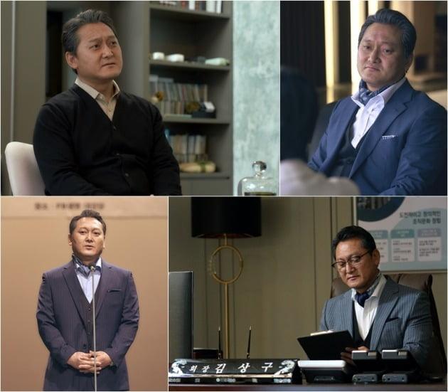 '복수해라' 정만식./사진제공=TV조선