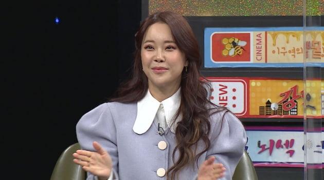 '비디오스타' 백지영