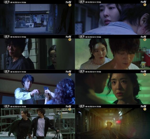 사진= tvN '루카: 더 비기닝' 5차 티저 영상 캡쳐