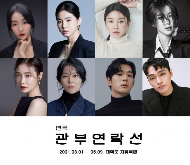 '관부연락선' 캐스팅./