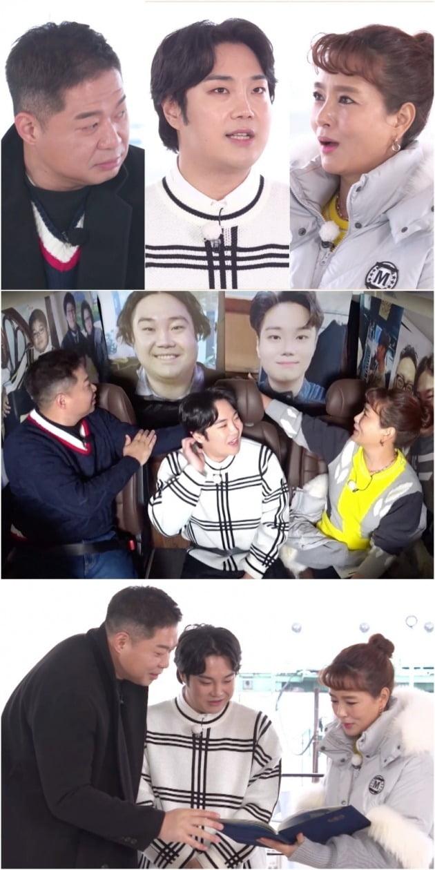 유재환이 'TV는 사랑을 싣고' 의뢰인으로 출연한다. / 사진제공=KBS2