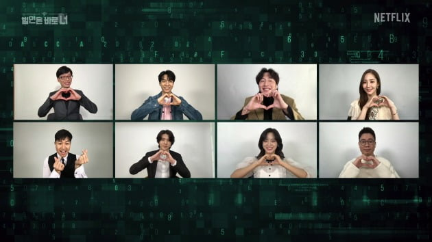'범바너3' 단체컷/사진제공=넷플릭스