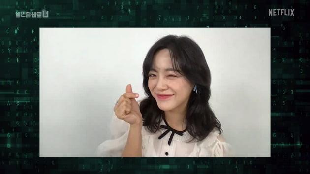 '범바너3' 김세정./사진제공=넷플릭스