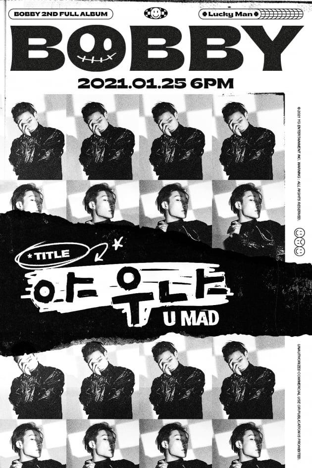 그룹 아이콘 바비 컴백 포스터 / 사진제공=YG엔터테인먼트