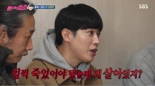 최창민(개명 후 최제우)/사진=SBS '불타는 청춘' 영상 캡처