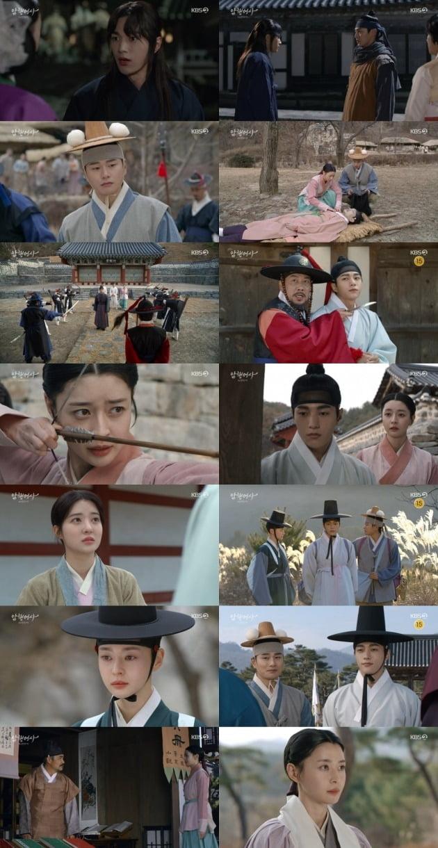 사진=KBS2 '암행어사' 방송 화면.