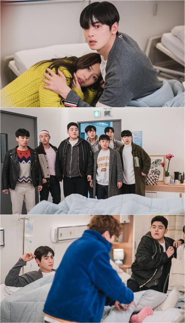 '여신강림' 스틸컷/ 사진=tvN 제공