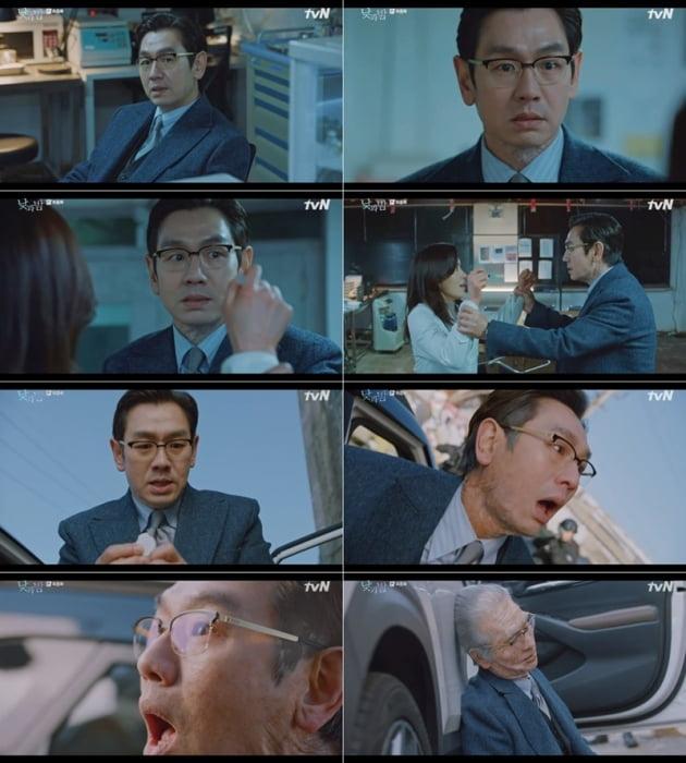 '낮과 밤' 김태우 / 사진 = tvN 영상 캡처