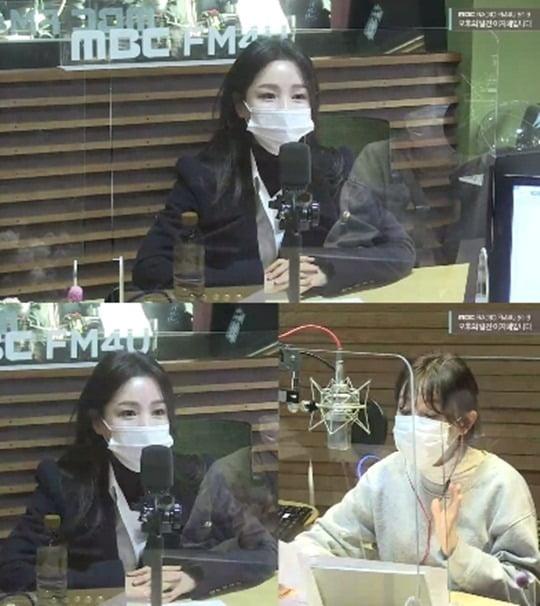 사진= MBC FM4U '오후의 발견 이지혜입니다'