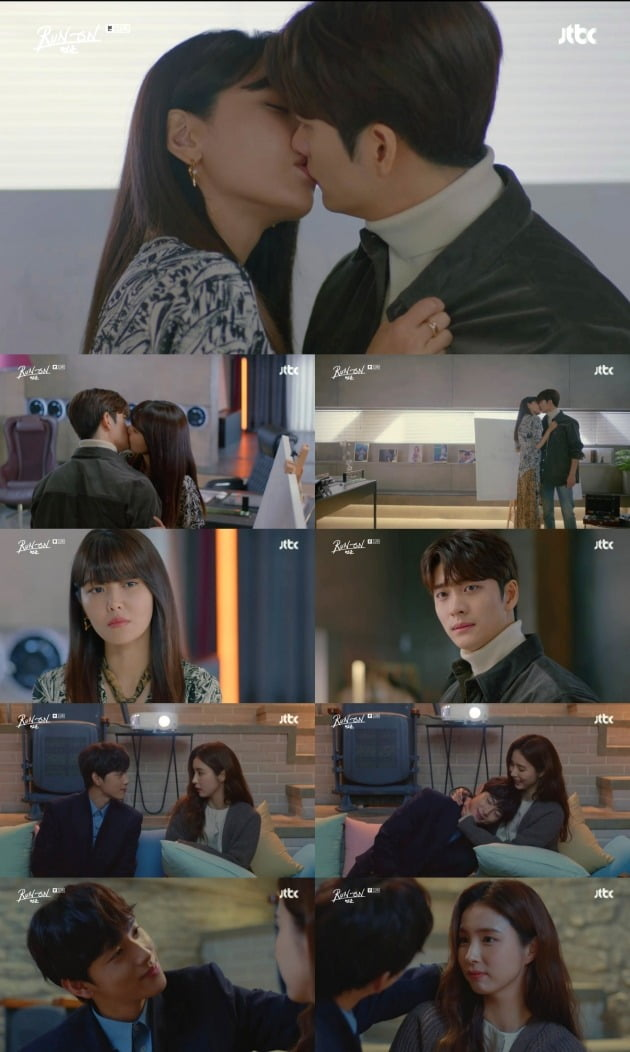 사진=JTBC '런 온' 방송 화면.