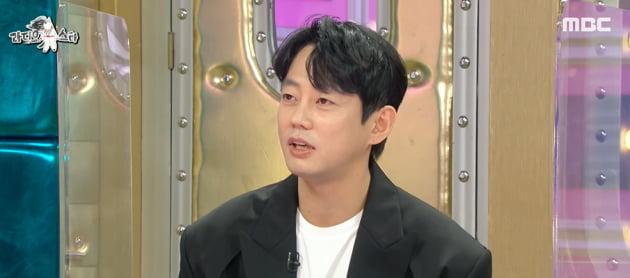 테이 /사진=MBC '라디오스타' 캡쳐